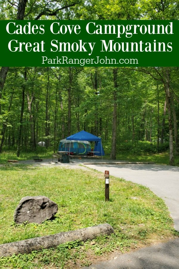 Cades Cove Campground – Great Smoky Mountains